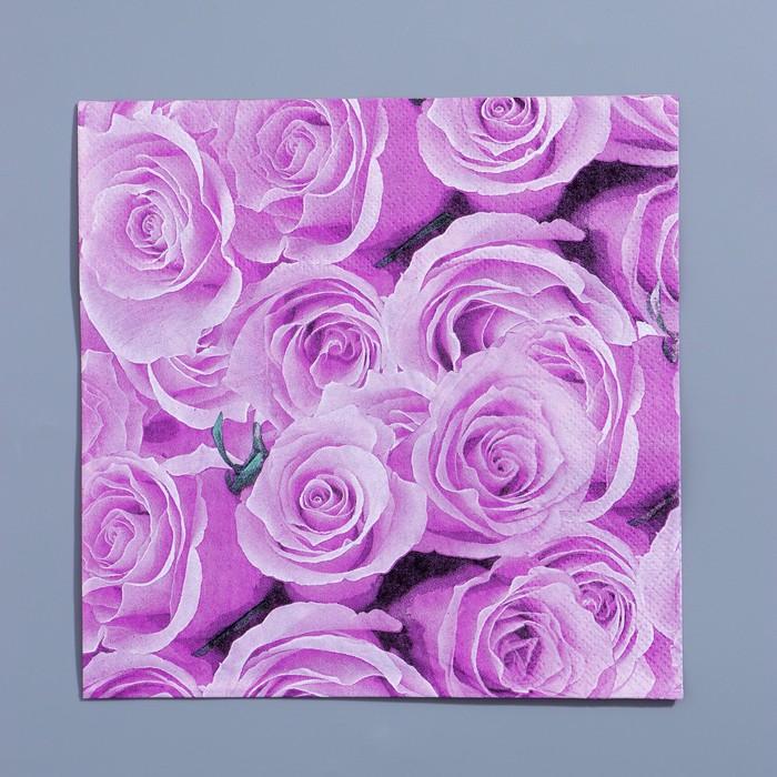 """Салфетки бумажные """"Розы"""", 33 × 33 см, набор 20 шт., цвет сиреневый"""