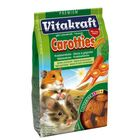 Лакомство VITAKRAFT для мелких грызунов, подушечки с морковью, 50 г