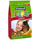Корм VITAKRAFT LIFE POWER для кроликов, 600 г