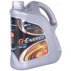 Моторное масло G-Energy Expert L 5w-40, 4л