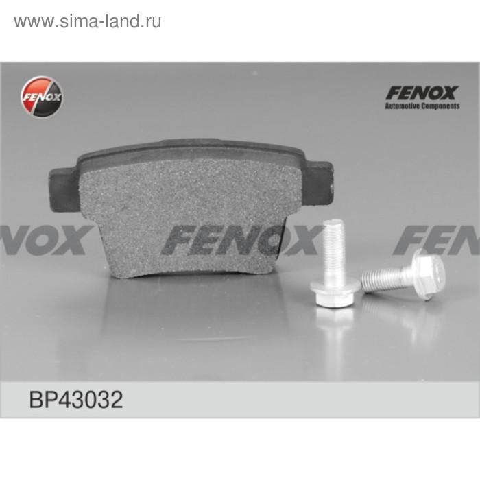 Тормозные колодки задние Fenox BP43032