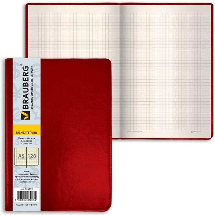 Бизнес-тетрадь А5, 148х218мм Income, под кожу классик, клетка, 128 листов, красная