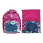 Рюкзак каркасный Luris 38*27*20 Джерри 6 + мешок для обуви для девочки «Цветочки»