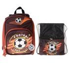 Рюкзак каркасный Luris Джерри 6 38x27x20 см + мешок для обуви, для мальчика, «Мяч»