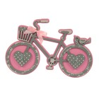 "Ключница ""Велосипед"" 21х14 см розовый-серый"