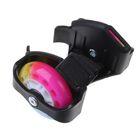 Ролики для обуви раздвижные мини, колеса цветные, световые РU d=70 мм, ширина 6-10 см, до 70 кг, цвет черный