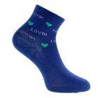 Носки женские, размер 23–25, цвет тёмно-синий