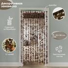 "Decorative curtain 90×180 cm ""Leaves"""