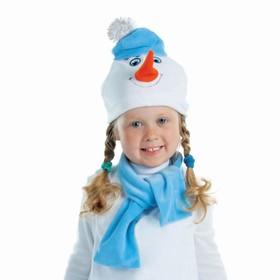 Карнавальный набор «Снеговик в шарфе», велюр, обхват головы 48-50 см в Донецке