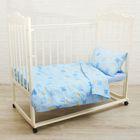 """Детское постельное бельё Карамелька """"Жирафики"""" 112х147 см, 60х120х20 см (на резинке), 40х60 см - 1шт., цвет синий"""
