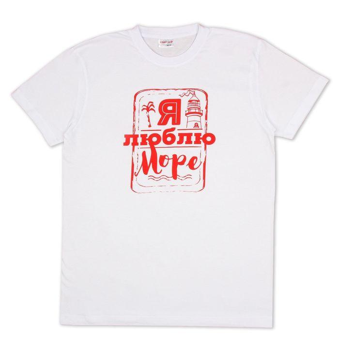 """Футболка """"Море"""", размер M(48), 100% хлопок, белый, красный"""