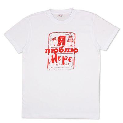 """Футболка """"Море"""", размер XL(52), 100% хлопок, белый, красный"""