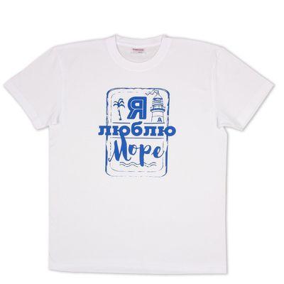 "Футболка ""Море"", размер L(50), 100% хлопок, белый, синий"