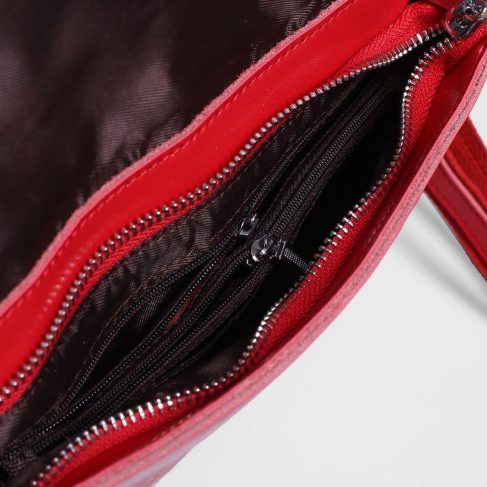 Сумка женская, отдел с перегородкой, длинный ремень, цвет красный
