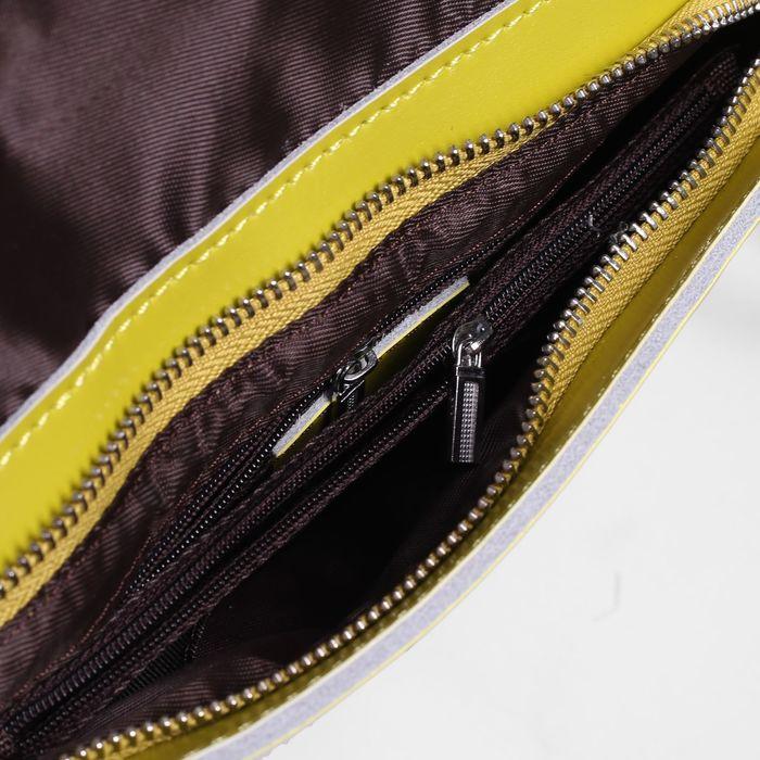 Сумка женская, отдел с перегородкой, длинный ремень, цвет жёлтый
