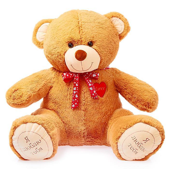 Мягкая игрушка «Медведь Гриня», 110 см, цвет коричневый