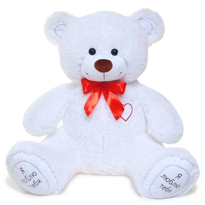 Мягкая игрушка «Медведь Гриня», 90 см, МИКС - фото 1710544