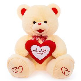 Мягкая игрушка «Медведь Ника»