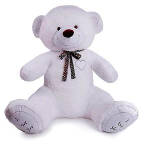 Мягкая игрушка «Медведь Феликс», цвет белый