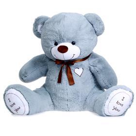 Мягкая игрушка «Медведь Феликс», 150 см, цвет дымчатый