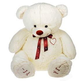 Мягкая игрушка «Медведь Феликс», цвет молочный, 120 см