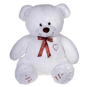 Мягкая игрушка «Медведь Феликс», 120 см, цвет белый