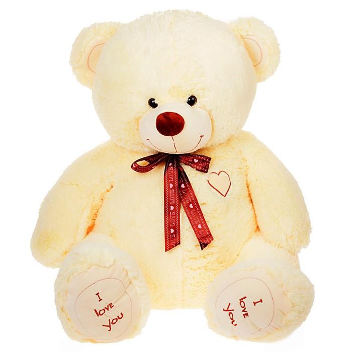 Мягкая игрушка «Медведь Феликс», 120 см