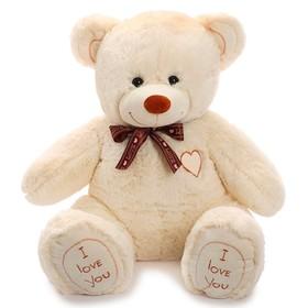 Мягкая игрушка «Медведь Феликс», 90 см, цвет молочный