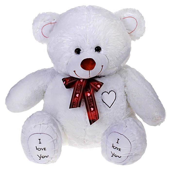 Мягкая игрушка «Медведь Феликс», цвет белый, 90 см - фото 1710563