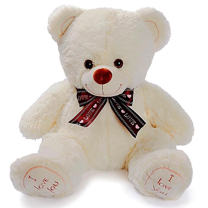 Мягкая игрушка «Медведь Феликс», 70 см, цвет молочный, МИКС - фото 105609348