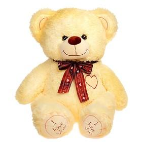 Мягкая игрушка «Медведь Феликс», 70 см