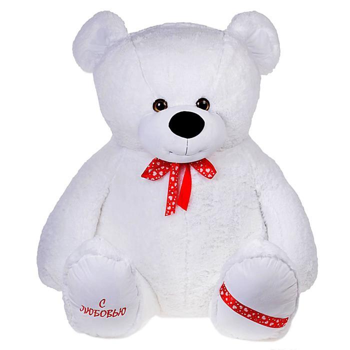 Мягкая игрушка «Медведь Захар», 180 см, цвет белый
