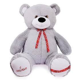 Мягкая игрушка «Медведь Захар», 180 см, цвет дымчатый