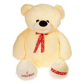Мягкая игрушка «Медведь Захар», 150 см, цвет чайная роза