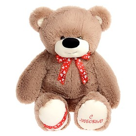 Мягкая игрушка «Медведь Захар», 85 см