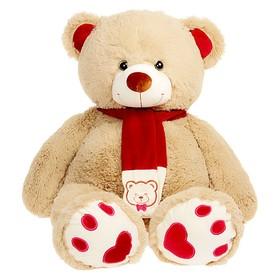 Мягкая игрушка «Медведь Кельвин», 100 см, цвет кофейный