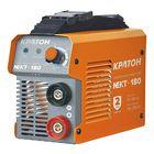 Инвертор сварочный Кратон NEXT-180, 6.3 кВт, 20-180 А, 1.6-4 мм