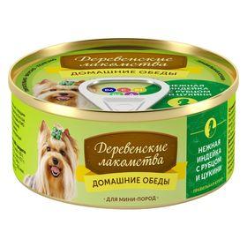"""Консервы """"Деревенские лакомства"""" для собак, ягненок с печенью и тыквой, 100 г."""