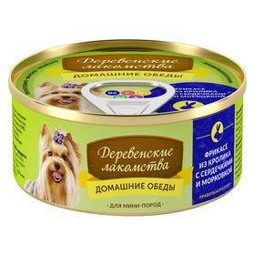 Консервы 'Деревенские лакомства' для собак, кролик с сердечками и морковкой, 100 г.   2387 Ош