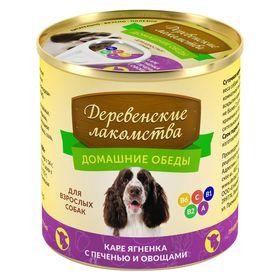 """Консервы """"Деревенские лакомства"""" для собак, ягненок с печенью и овощами, 240 г."""