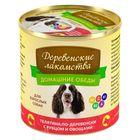 Консервы Деревенские лакомства для собак, телятина по-деревенски с рубцом и овощами, 240 гр   238722