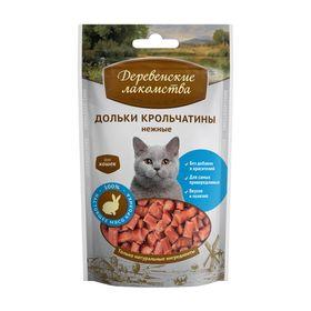 Дольки Деревенские Лакомства для кошек, крольчатина, 45г