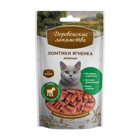 """Лакомства деревенские """"Ломтики ягненка"""" для кошек, 45 г"""