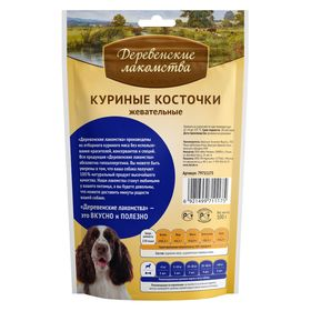 """Косточки """"Деревенские Лакомства"""" для собак, жевательные, куриные, 90 г."""