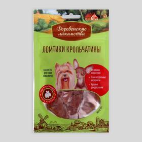 """Ломтики """"Деревенские Лакомства"""" для собак мини-пород, крольчатина, 55 г."""