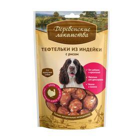 """Тефтельки """"Деревенские Лакомства"""" для собак, индейка/рис, 85 г."""