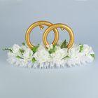 Кольца на крышу с колокольчиками «Счастье», на подставке из белых цветов