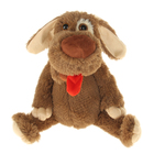 """Мягкая игрушка """"Собака"""", 45 см"""
