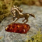 Souvenir brass and amber Horse on a stand