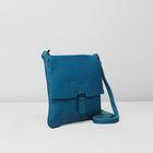 Сумка женская, 1 отдел, наружный карман, регулируемый ремень, цвет бирюзовый